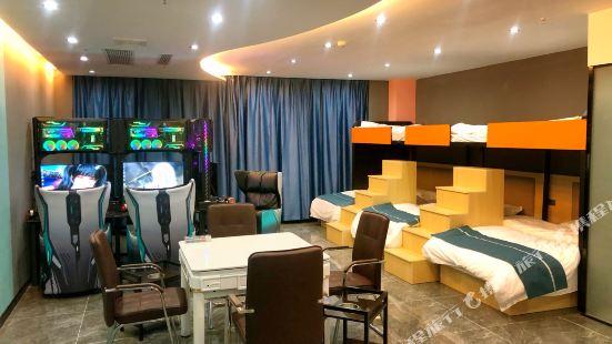 MEOW E-SPORTS HOTEL