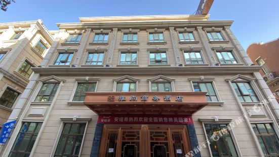 Yashang Business Hotel