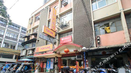 RedDoorz Plus @ Chinatown Binondo