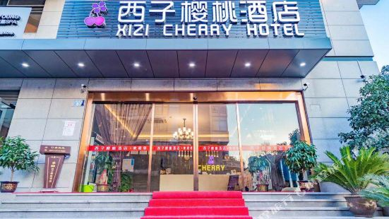 Xizi Cherry Hotel