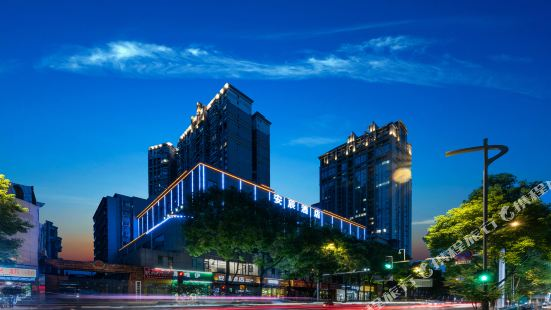 Anchen Hotel (Changsha Railway Station Metro Store)