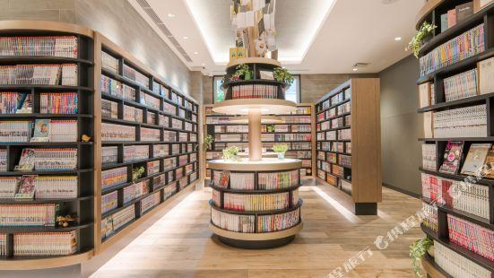 大阪心齋橋金塔酒店 Comic & Books