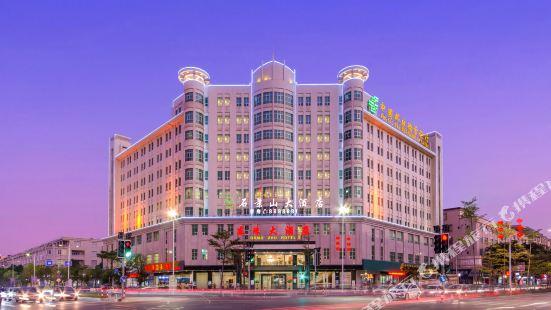 陽江石景山大酒店