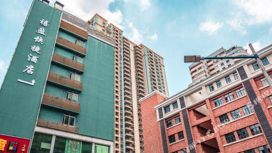 Xiying Hotel
