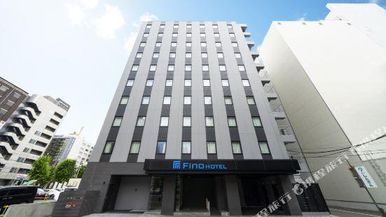 札幌大通菲諾酒店