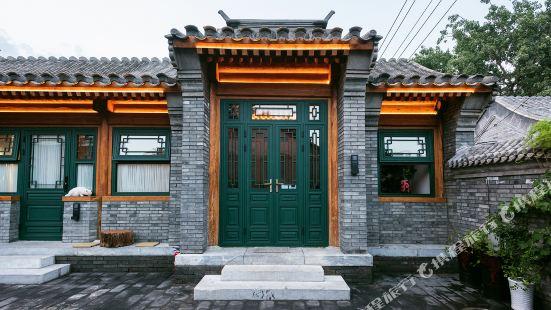 Beijing Linli HUTONG NEIGHBOURHOOD Hotel