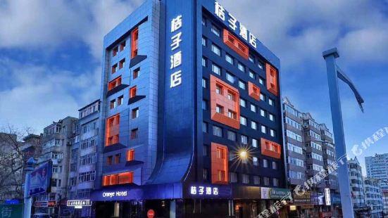 桔子酒店(哈爾濱博物館地鐵站店)