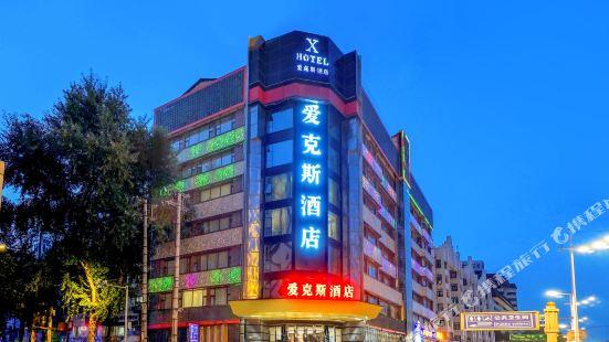 X Hotel