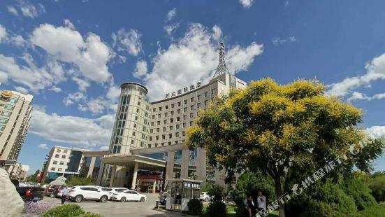 賀蘭國際飯店