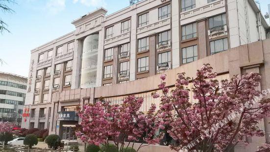 濟南學府大酒店