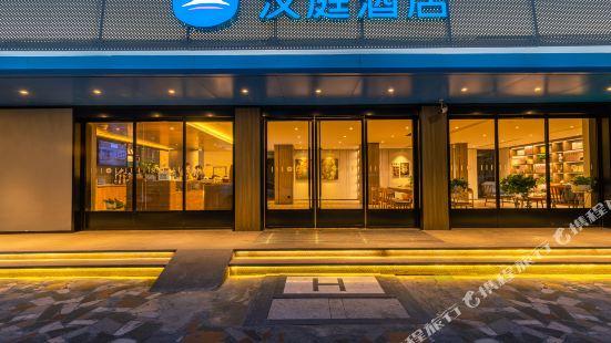 Hanting Hotel (Nanning Chaoyang Plaza store)