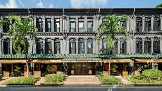 Duxton Reserve Singapore, Autograph Collection (Staycation Approved)