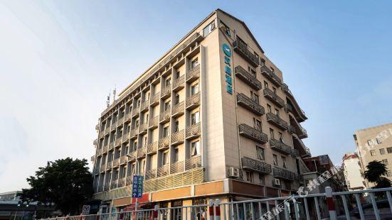 Hanting Hotel (Xiamen University Store)