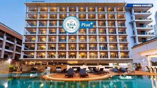 芭東阿馬塔酒店(SHA Plus+)