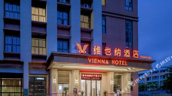 維也納酒店(平果市中心店)