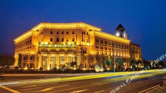 南京綠地御豪温泉酒店