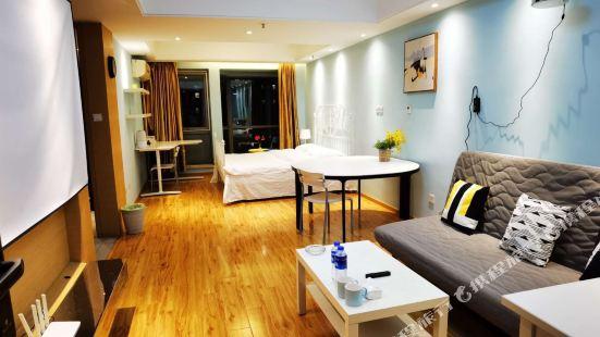위엔위 왕징 소호 허성 치린서 아파트 호텔