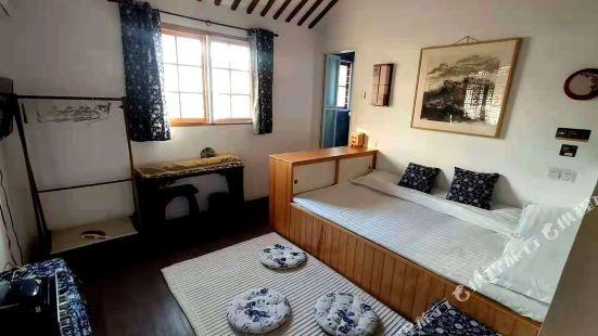 Yinghe Inn