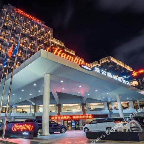Hampton by Hilton Zhuhai Gongbei Port
