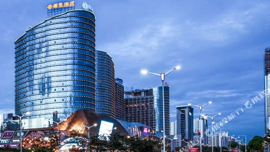 Champs Elysees Hotel(Nanning Hangyang City Store, Mixiang City Convention & Exhibition)