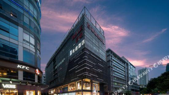 CityNote Hotel (Beijing Road Pedestrian Guangzhou)