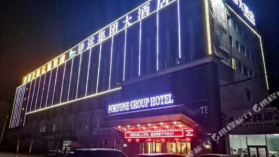 素柏·雲酒店(伊寧巴彥岱汽車產業園店)