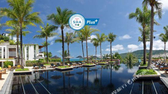 Andara Resort and Villas (SHA Plus+)