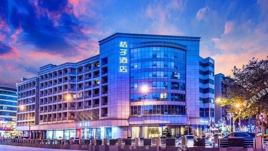 Orange Hotel (Chengdu Tianfu Square Center)