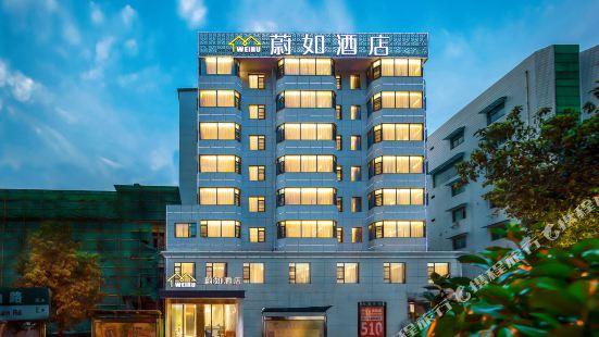 Changsha Vyhotel