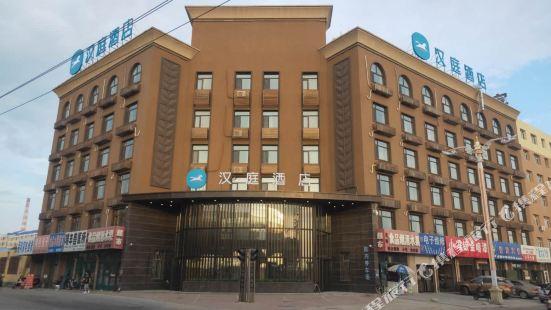 漢庭酒店(農安火車站店)
