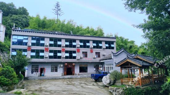 雲枝農家小院(天堂寨白馬大峽谷出口店)