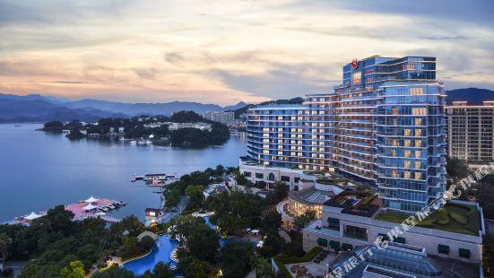 綠城千島湖喜來登度假酒店