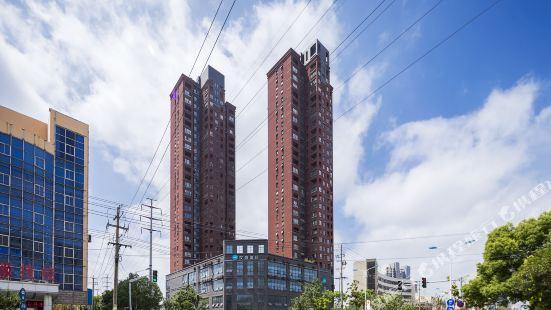 漢庭酒店(如皋福壽路店)