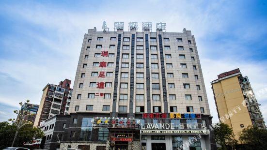 麗楓酒店(南昌青山湖萬達店)