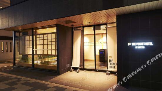 THE POCKET HOTEL Kyoto Karasuma Gojo - Private Rooms