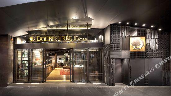 DoubleTree by Hilton Melbourne