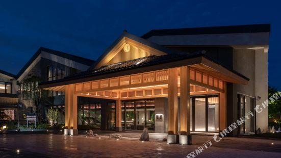 Hyakumangoku Resort