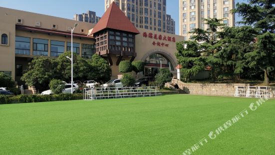 Sea Shore Garden Hotel