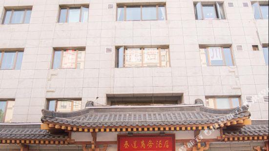 Qindao Business Hotel