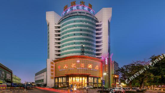 Zhong Ying Holiday Hotel
