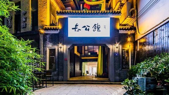 Long Mansion Hotel