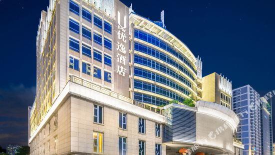 U Easy Hotel (Nanning Minzu Avenue The Mixc)