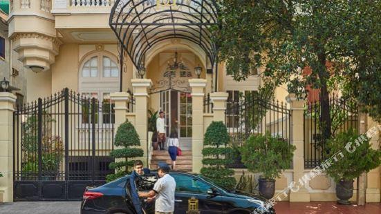 Palace Gate Hotel & Residence Phnom Penh