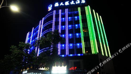南昌尊享海天滙大酒店