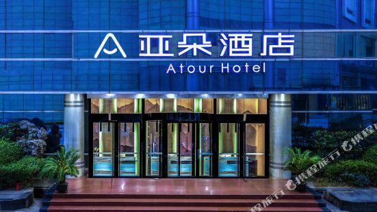 아투어 호텔 (상하이 루지아주이 넥스티지 지점)