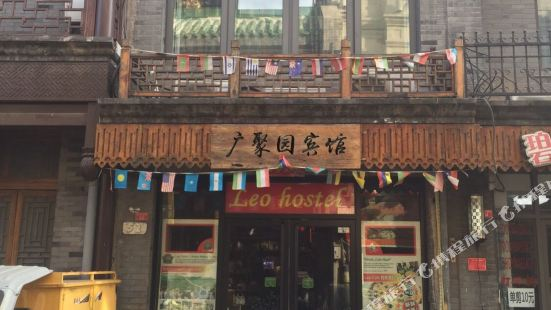 Guangjuyuan Hotel