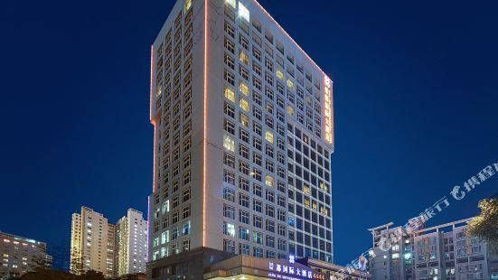 Jingdu International Hotel