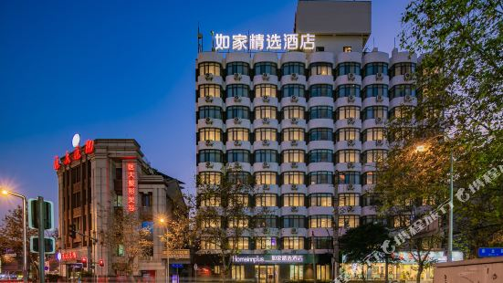 Home Inn Plus (Chengdu Sichuan University Xinnanmen Metro Station)