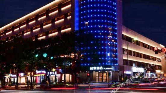 如家酒店·neo(西安高新二路科技路地鐵站店)