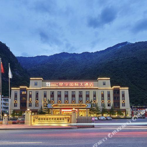 Sanroyal International Hotel